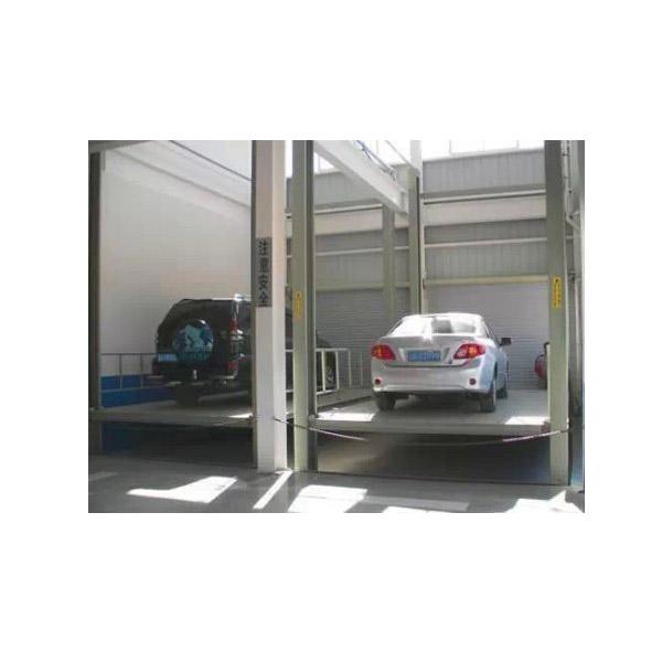汽车升降机生产厂家