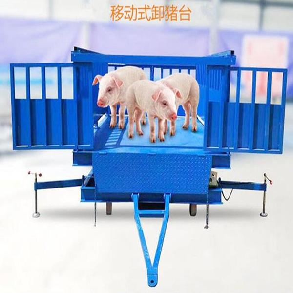 移动上猪台